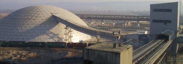 ВАТ Подольский цемент